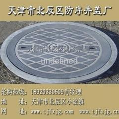 天津防序水泥井盖批发