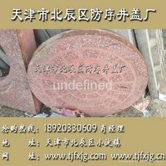 天津防序带钢边水泥圆井盖批发