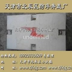 天津防序水泥盖板批发