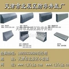 天津防序路沿石廠家批發