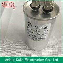 high quality ac cbb65 capacitor