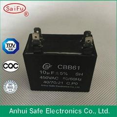 High Quality cbb61 sh polypropylene capacitor