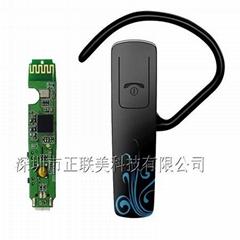 藍牙耳機PCBA