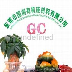 Dongguan Guochuang Organic Silicone Material