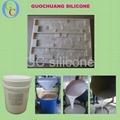 condesation rtv2 liquid silicone rubber