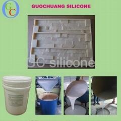 condesation rtv2 liquid silicone rubber for artificial stone veneer free activat