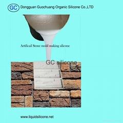 cheap rtv2 liquid silicone mold making for high density polyurethane rock