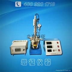 厂家生产不锈钢双显双控超声波反应釜