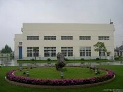 YUYAO HUANCAI TRADING CO.LTD