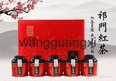chinese famous black tea