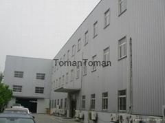 Qingdao Toman Industries Co., Ltd.