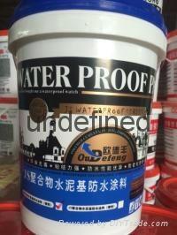 粵高K11韌性防水材料十大品牌 2