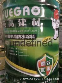 粵高K11彈性防水材料 1
