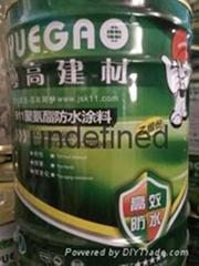粵高K11彈性防水材料