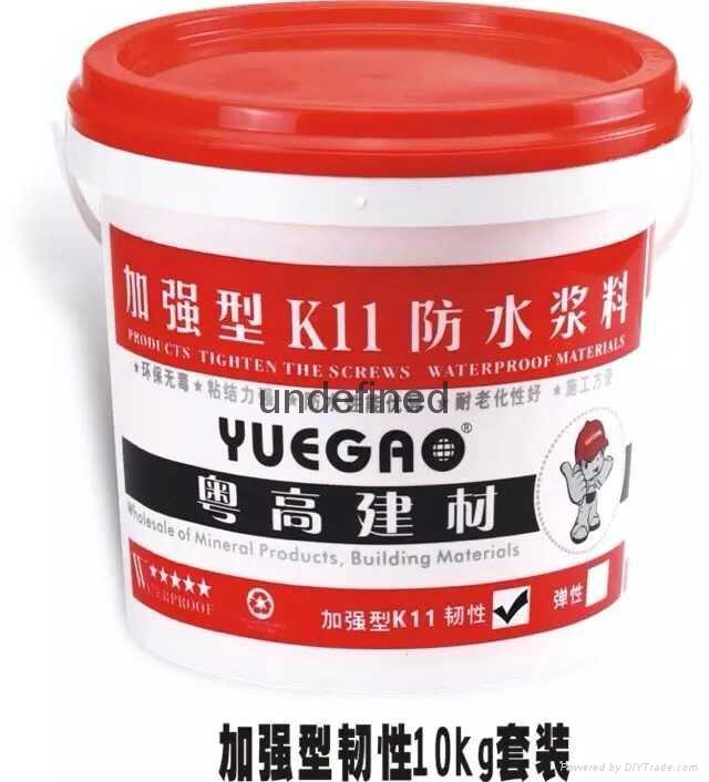 粵高K11彈性防水材料 4