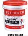 粵高K11彈性防水材料 5