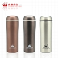 Double wall elegant stainless steel cute vacuum flask thermal mug KAOLA 2