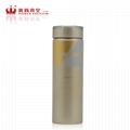 Double wall elegant stainless steel vacuum flask thermal mug KALE 5