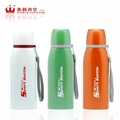 Double wall stainless steel FLAT sports bottle vacuum flask thermal mug 3