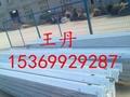 张家口高速公路护栏板生产厂家 5