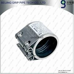 Multi Flex pipe joint coupling for pipe connector