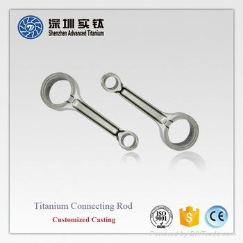 Titanium Alloy Casting and Forged Connecting Rod for Sale 2