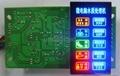 单片机软件开发  PCB电路板开发设计  电子产品开发设计 1
