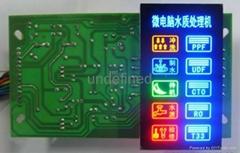 单片机软件开发  PCB电路板开发设计  电子产品开发设计