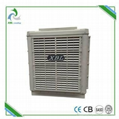 2015 Newest Design 1.5kW Industrial Air Cooler