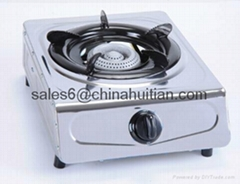 gas stove with 1 burner