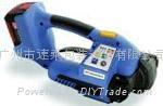 手提式电动打包工具