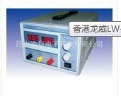 香港龍威LW-3020KD可調式開關電源30V 20A