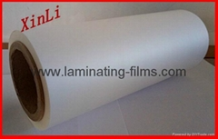XinLi velvet soft touch thermal film,feather silk thermal film