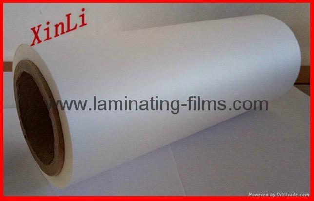 XinLi BOPP thermal lamination film 1