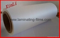 XinLi BOPP thermal lamination film