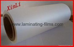 XinLi BOPP thermal lamination film