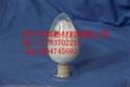 醋酸銪專業生產研發
