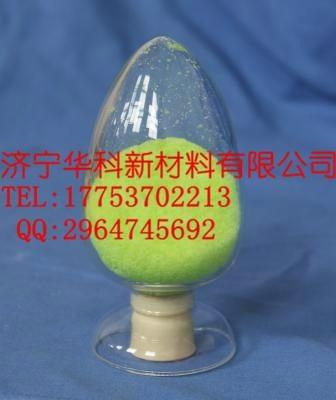 常年生產醋酸銩 1