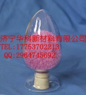 醋酸釹 1