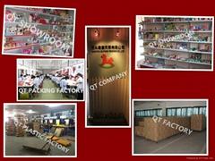 Shantou Qutong Trading Company
