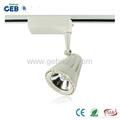 CE/RoHS 20W 3 Phase COB LED Track Spot Light 5