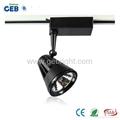 CE/RoHS 20W 3 Phase COB LED Track Spot Light 3