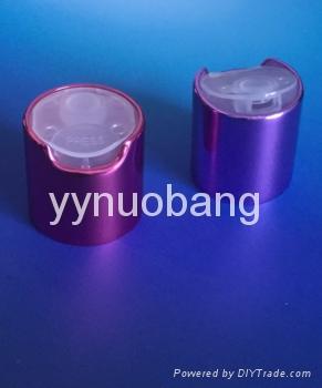 jar aluminium lid  1