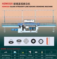 HZM5325 Glass Straight-Line Edge Grinding Machine