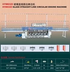 HYM6320 Glass Straight-Line Circular Edging Machine