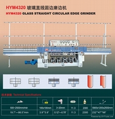 HYM4320 Glass Straight-Line Circular Edging Machine
