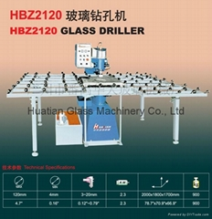 HBZ2120 Glass Drilling Machine