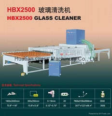 HBX2500 Glass Washing and Drying Machine