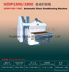 HZDP1300 /1900 Automatic Glass Sandblasting Machine
