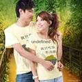 情侣装短袖t恤 4